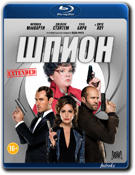 Шпион / Spy (2015) WEB-DL 2160p