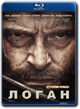 Логан / Logan (2017) BDRip 1080p от HELLYWOOD | D, A, L