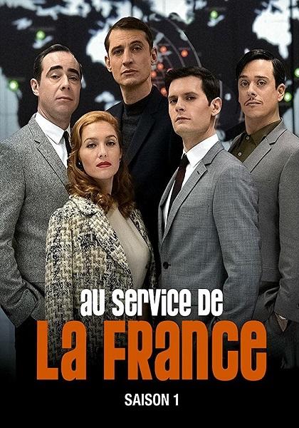 Очень секретная служба / Au service de la France [S01] (2015) WEBRip | ColdFilm