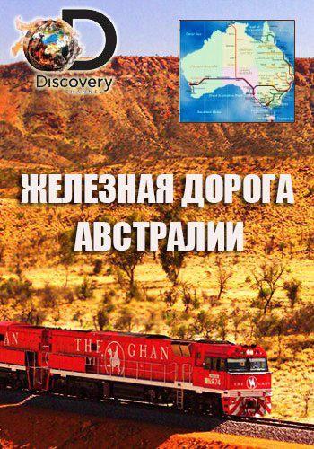 Discovery. Железная дорога Австралии / Railroad Australia (2017-2018) HDTVRip [H.264/720p-LQ] [50 fps] (сезон 2, серии 1-13 из 13)