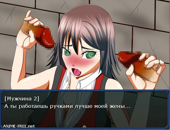 Assassin Bitch Saga [2011] [Cen] [jRPG] [RUS] H-Game
