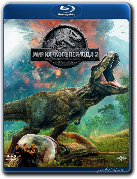 Мир Юрского периода 2 / Jurassic World: Fallen Kingdom (2018) BDRip-AVC от HELLYWOOD | iTunes