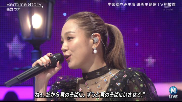 20180912.0417.2 Kana Nishino - Bedtime Story (Music Station HDTV 2018.09.07) (JPOP.ru).ts.png