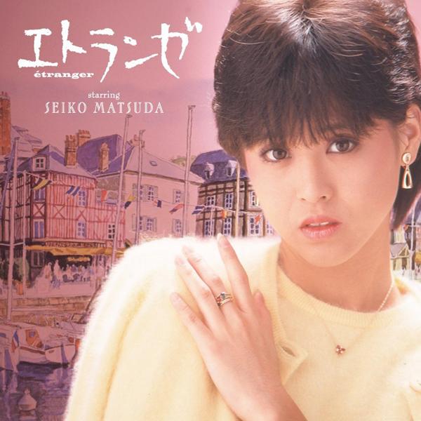 20180913.1012.9 Seiko Matsuda - Etranger (2012) cover.jpg