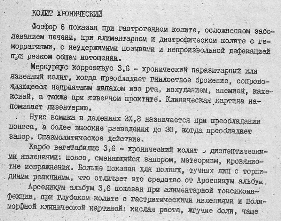 https://i4.imageban.ru/out/2018/09/20/25da7a456820328ed83b1bc72c8395db.jpg