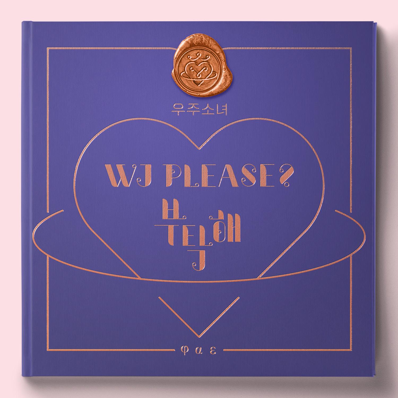 20180925.0745.07 WJSN - WJ PLEASE (FLAC) cover.jpg