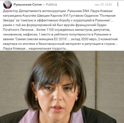 Луценко про відмову в знятті недоторканності з Пономарьова: Що робили парламентські журналісти? Хоч якусь акцію солідарності влаштували? Чи залишили мене наодинці із залом - Цензор.НЕТ 6298
