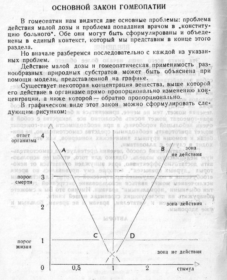 https://i4.imageban.ru/out/2018/09/29/3d84faf6d503ed8ebf98e7d3b019e648.jpg