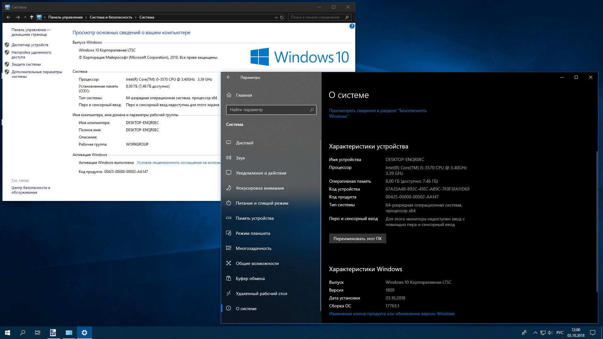 Enterprise ltsc 2019 | Windows 10 Enterprise LTSC 2019 x64 Multi