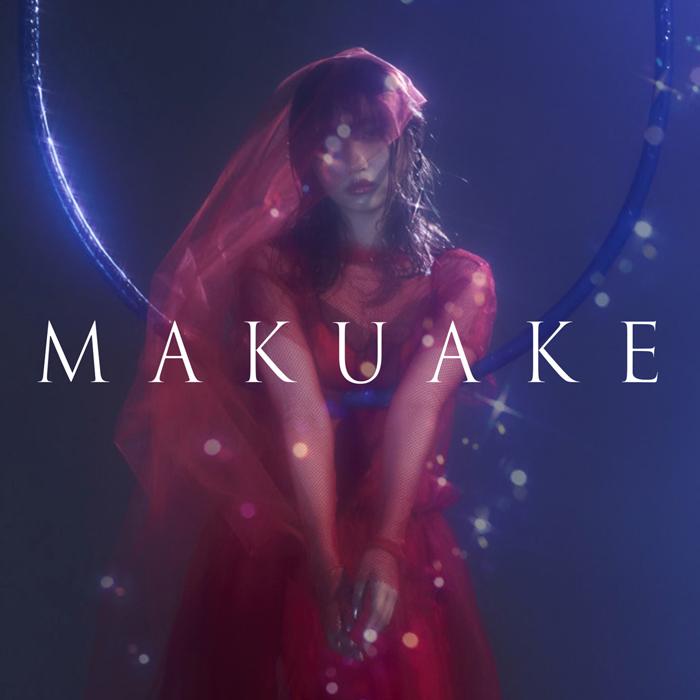 20181003.1905.01 eill - Makuake (FLAC) cover.jpg