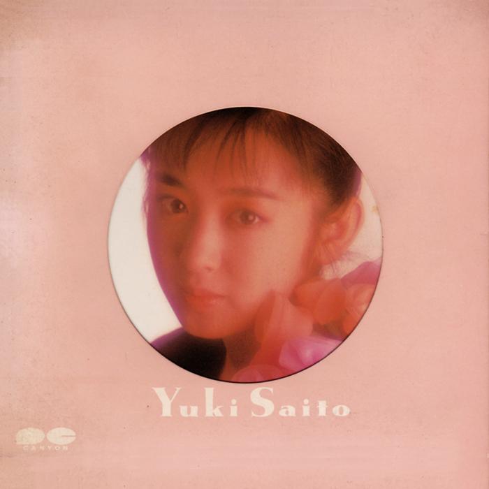 20181009.2002.14 Yuki Saito - Ripple (1987) (2003 re-issue) (FLAC) cover.jpg