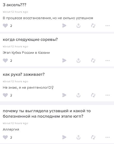 https://i4.imageban.ru/out/2018/10/09/4ea31abc9917821d148fb04962ba654d.png