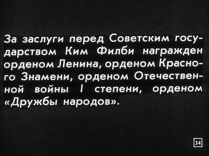 1431777351_37.jpg