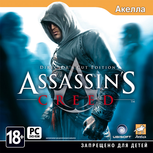 Assassin's Creed - Anthology (2008-2019) PC   Repack