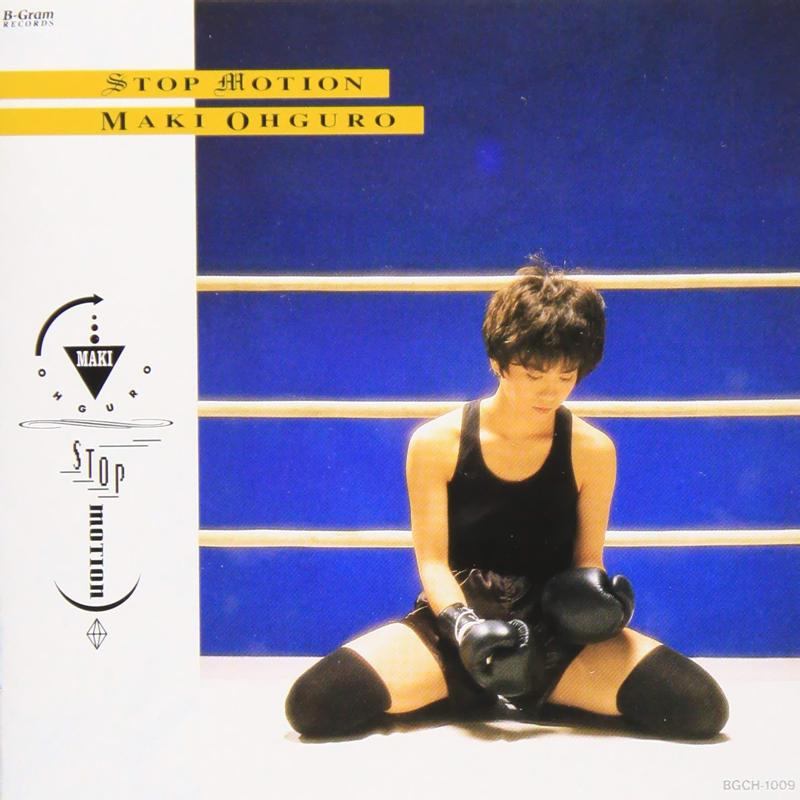 20181019.1618.4 Maki Ohguro - Stop Motion (1992) (FLAC) cover.jpg