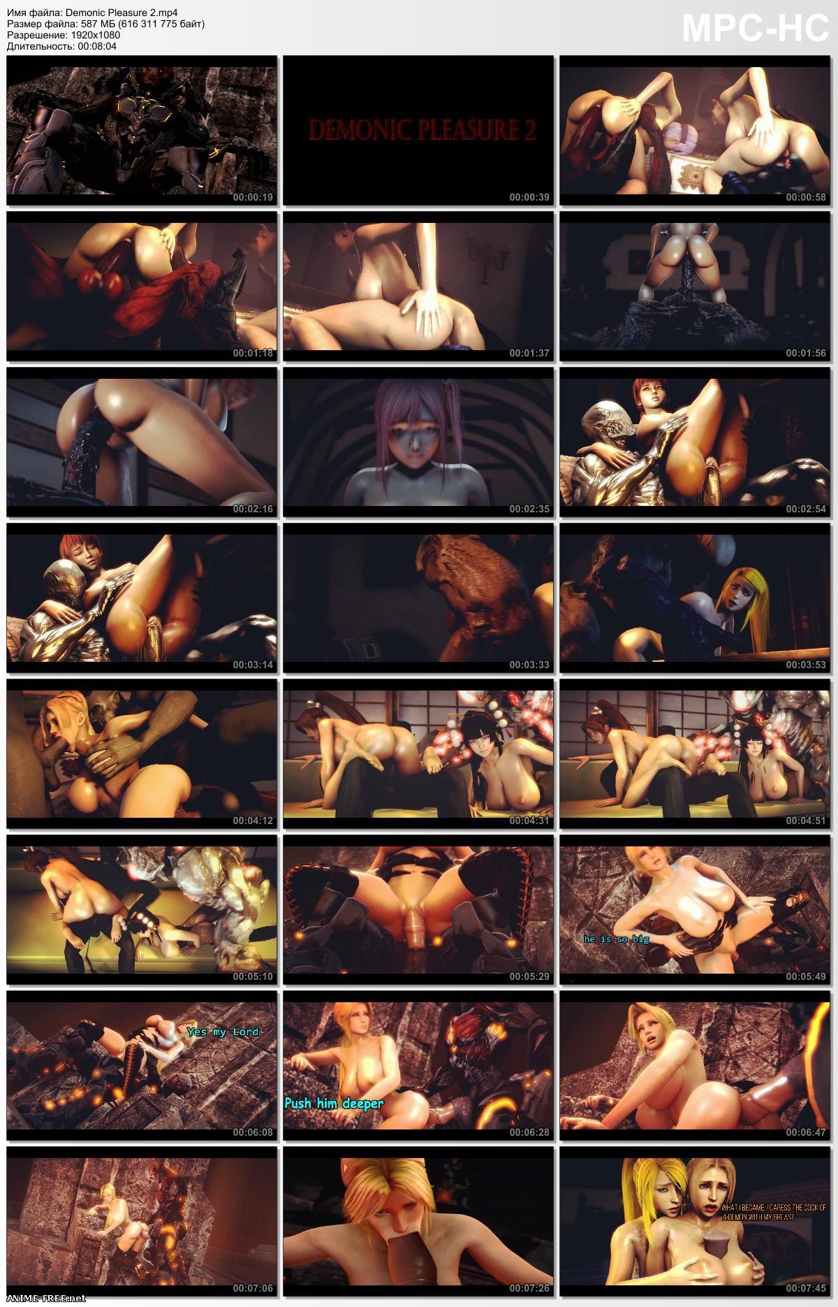 Demonic Pleasure / Демонское Удовольствие [2018] [Uncen] [Ep.1-2] [HD-1080p] [ENG] 3D-Hentai