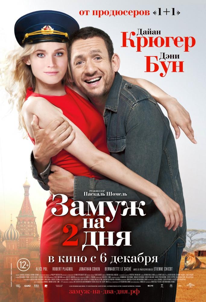 https://i4.imageban.ru/out/2018/10/22/994100fb21f4344d7bd284a1d74e2d4c.jpg