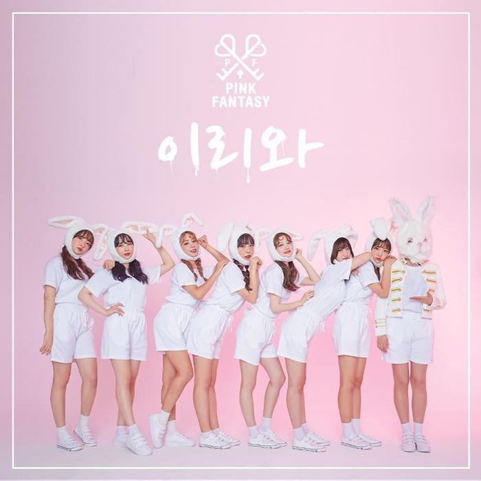 20181108.0332.10 PinkFantasy - Iriwa cover.jpg