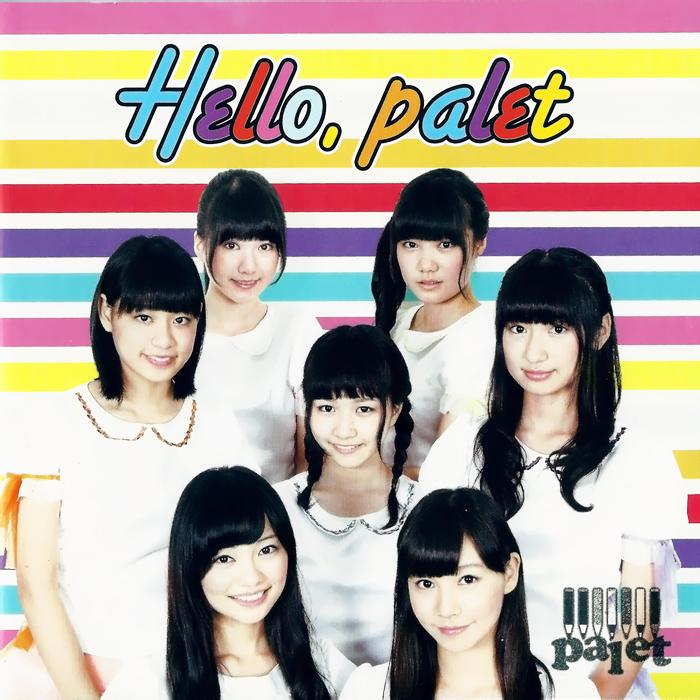 20181108.0332.09 palet - Hello, palet cover.jpg
