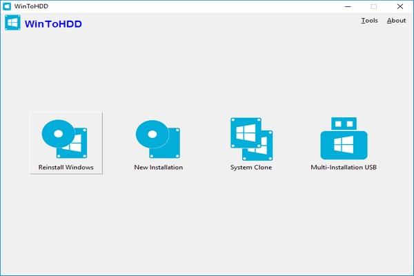 WinToHDD Enterprise v3.1 5bc0b10e56d55dcc6d62753a545d9ea8.jpg