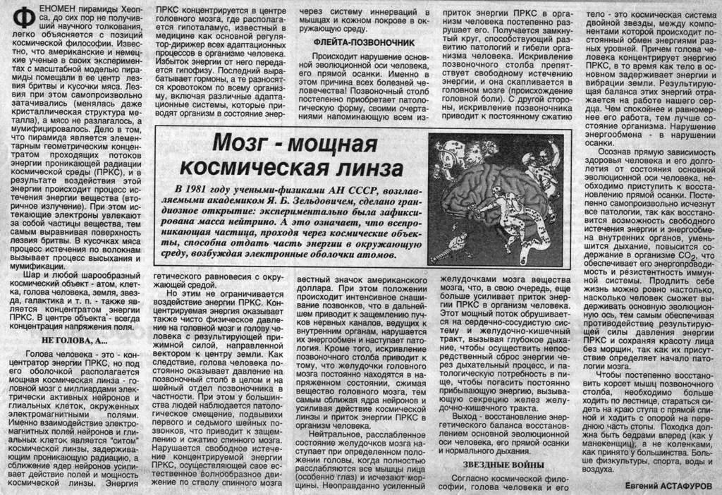 https://i4.imageban.ru/out/2018/11/10/b24cfd24de5630b16ea21a61b7220002.jpg