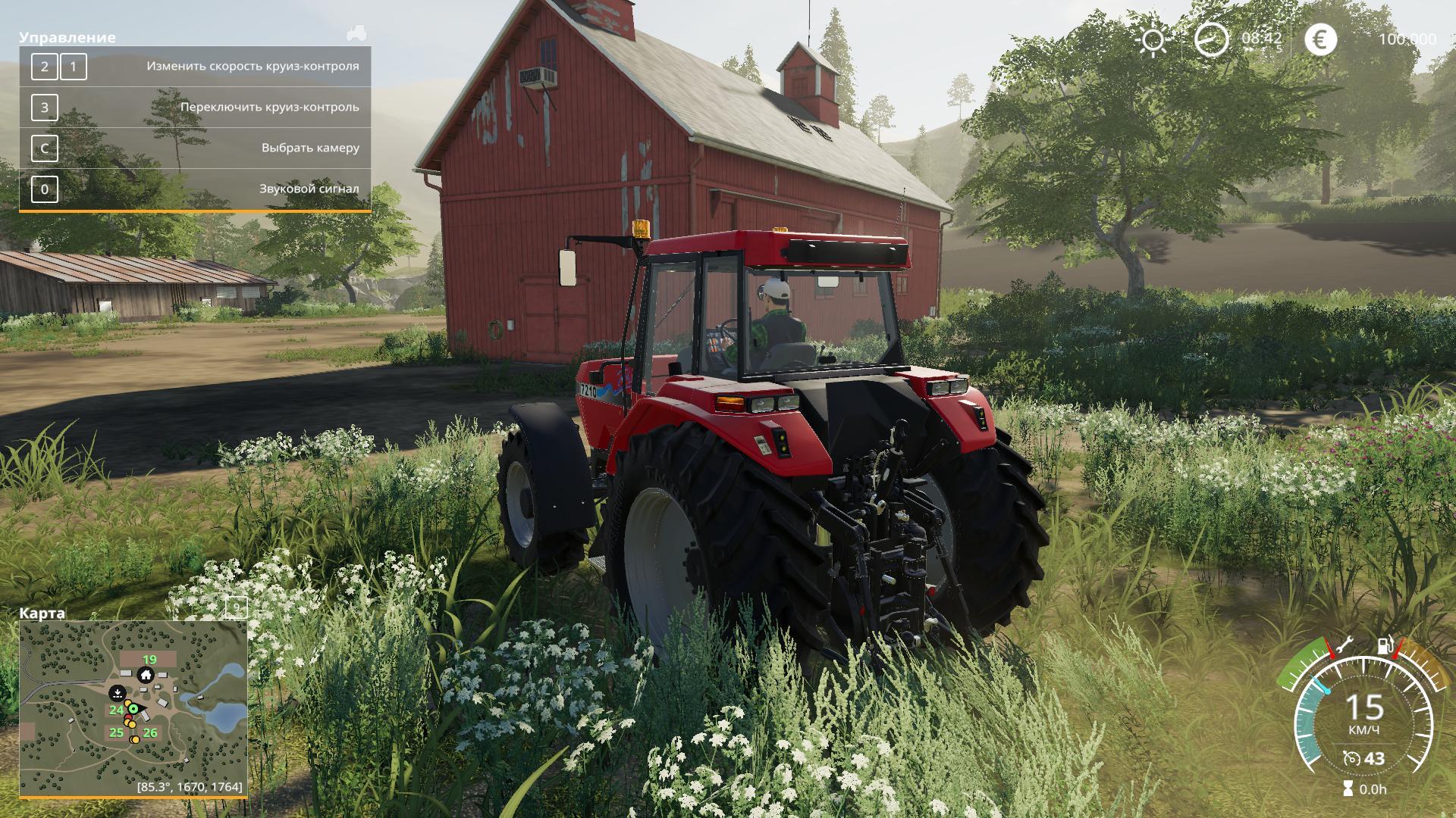 Farming Simulator 19 [RePack от Хатаб]