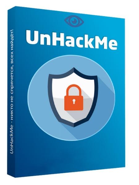 UnHackMe v10.0.750