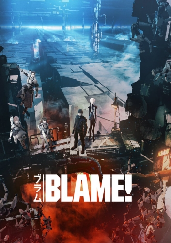 BLAME! | Блам! [2017, Movie] BDRemux 1080p raw+rus
