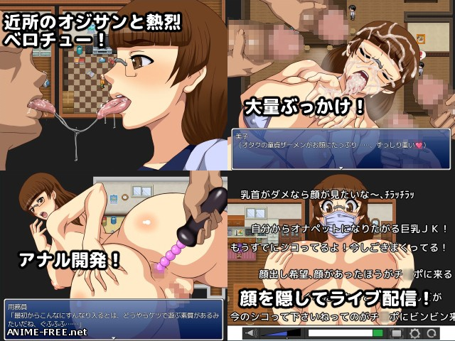 Miko's Sexual Adventure [2018] [Cen] [jRPG] [JAP] H-Game