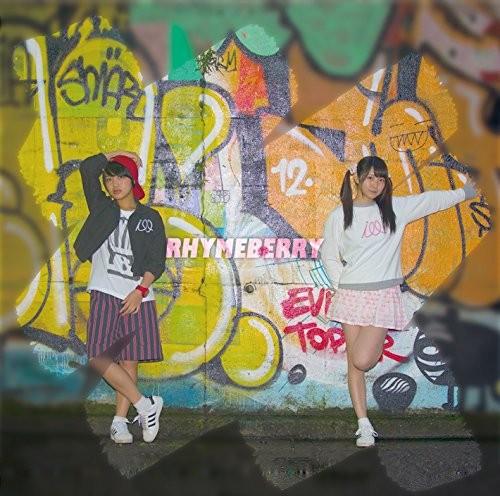 20181207.0159.6 Rhymeberry - Rhymeberry cover.jpg