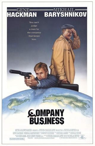 Дело фирмы / Company Business (1991) HDTV 1080i | P2