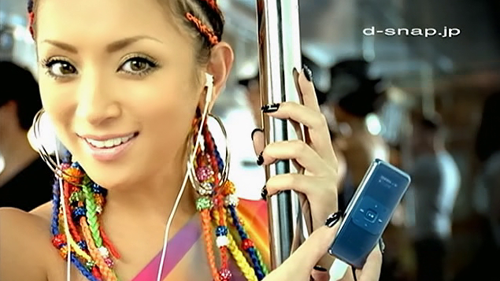 20181210.1908.2 Ayumi Hamasaki - Panasonic D-snap SD800N (2006.09) (CM) (JPOP.ru).png
