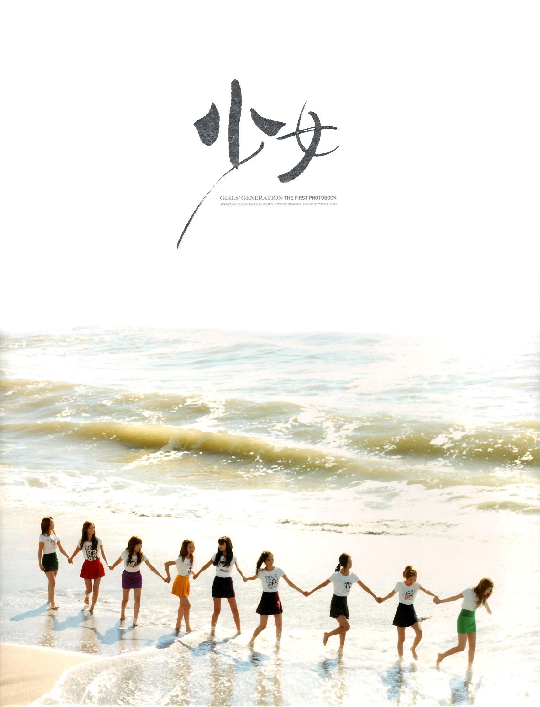 20181214.2355.106 Girls' Generation (SNSD) - The First Photobook 001 (JPOP.ru).jpg