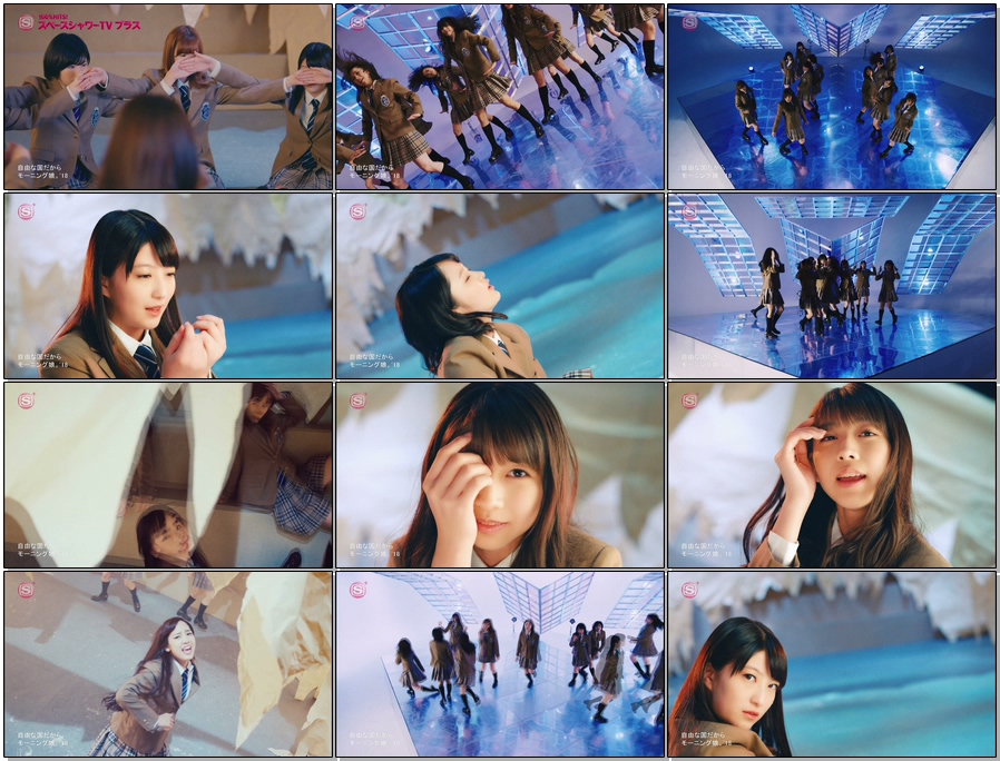 20181214.1630.11 Morning Musume. - Jiyuu na Kuni Dakara (PV) (HDTV) (JPOP.ru).ts.jpg