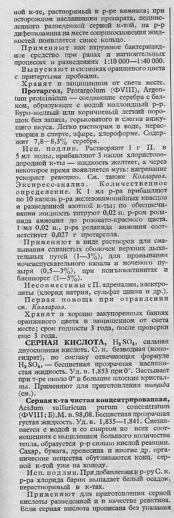 https://i4.imageban.ru/out/2018/12/17/c2ff62f7588888a9e31efe1186fb1940.jpg