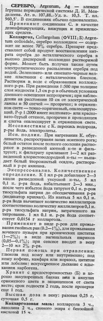 https://i4.imageban.ru/out/2018/12/17/d8b215783e2c14503d17c2895f597878.jpg