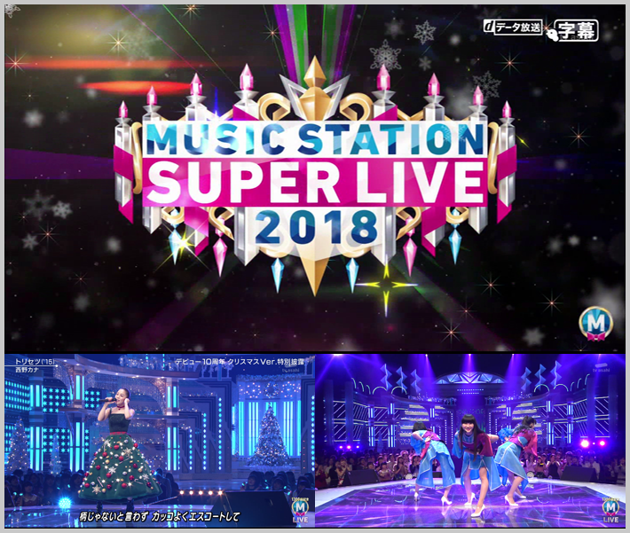 20181222.0353.1 Music Station Super Live 2018 (2018.12.21) (JPOP.ru).ts.png
