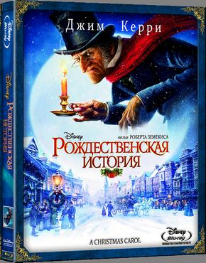 Рождественская история / A Christmas Carol (2009) BDRemux 1080p от KORSAR