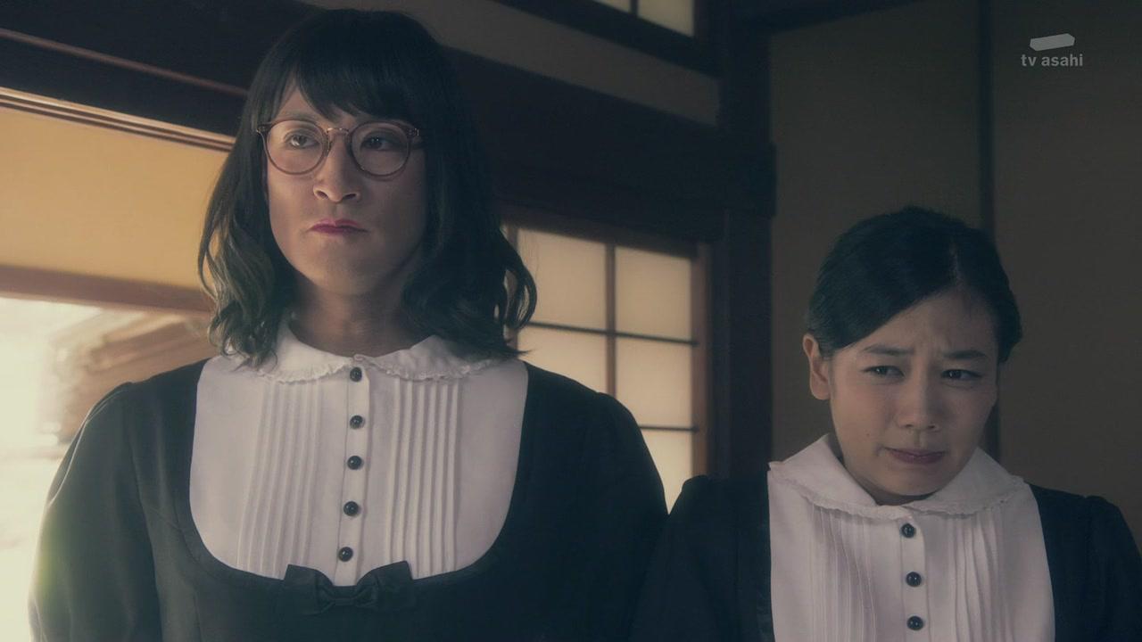 Kaseifu no Mitazono (scr) (4).jpg