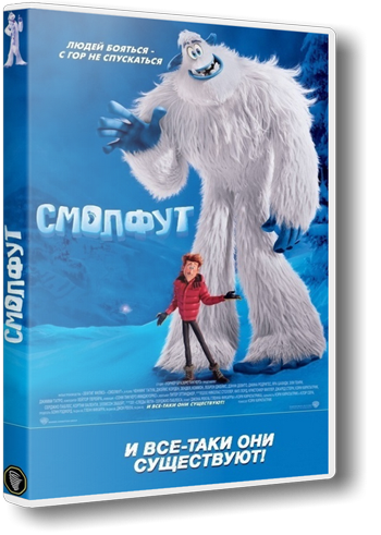 Смолфут / Smallfoot (2018) BDRip 1080p от Generalfilm  | iTunes