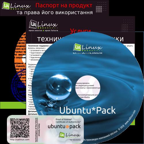 Ubuntu*Pack 18.04 (декабрь 2018) [amd64] 1xDVD