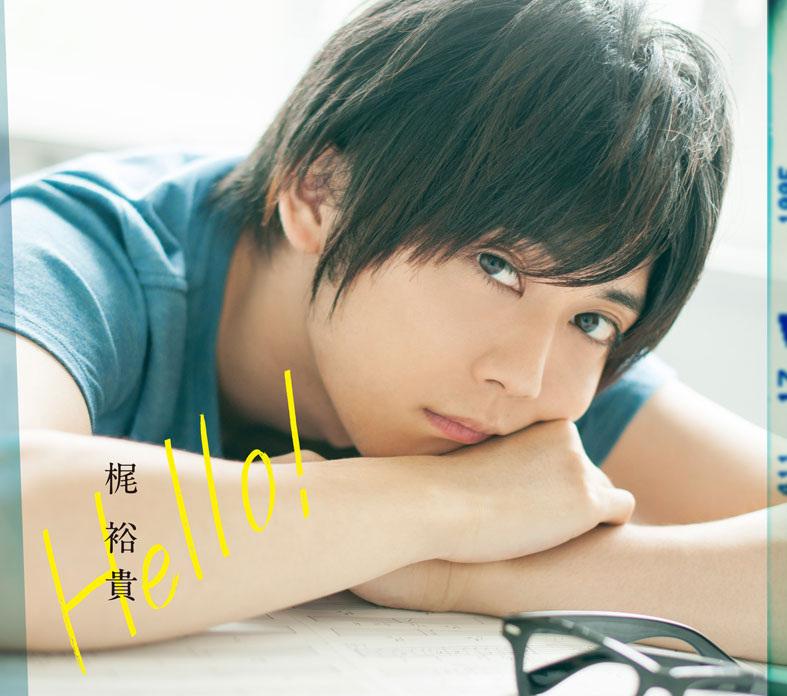 20190110.1240.70 Yuki Kaji - Hello! cover.jpg