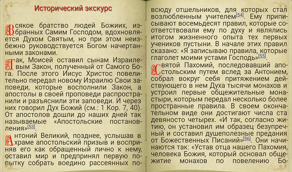 https://i4.imageban.ru/out/2019/01/11/e262986b6935fc5526db0b2db8fbfb46.jpg