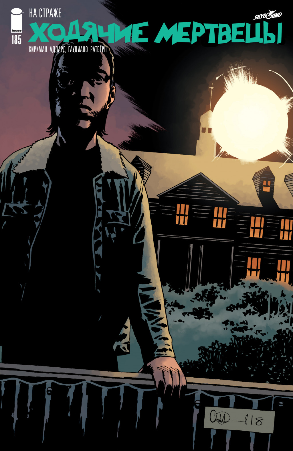 The Walking Dead 185-000.jpg