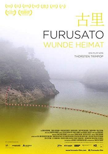 Фурусато / Furusato (2016) HDTVRip [H.264/1080p-LQ]