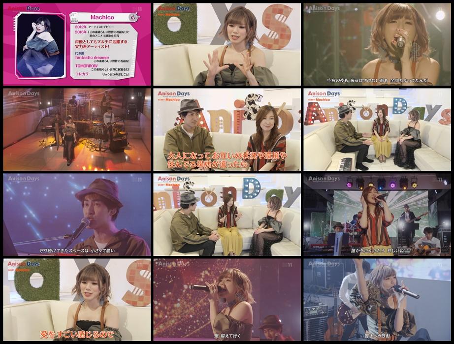 20190119.0734.1 Anison Days #80 - Machico (2019.01.14) (JPOP.ru).ts.jpg