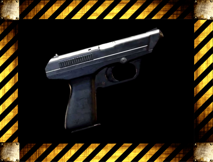 Оружие Resident Evil 2: Remake 4a609951cf4b50c41b6aa80fd66cc2c1