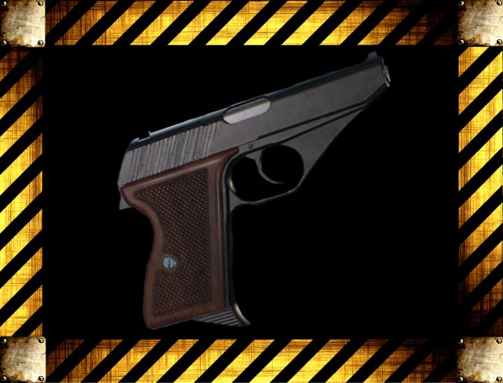 Оружие Resident Evil 2: Remake 91e314304429076655c3ac810a306b3e