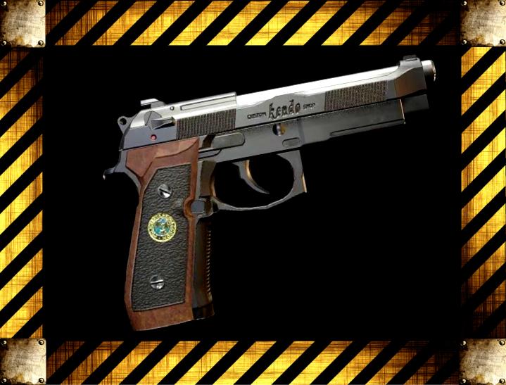 Оружие Resident Evil 2: Remake Bdbaf642a9914971c7b4f12917b816b1