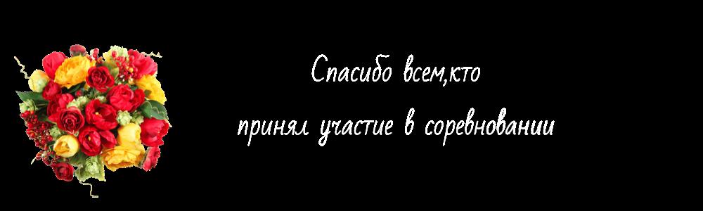 https://i4.imageban.ru/out/2019/02/09/df23e19c97bf4bfa7a1fc5cbbf3bcf80.png